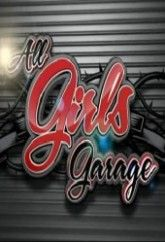 ALL GIRLS GARAGE taps into the expertise of three women working behind the gears at an automotive shop. In each episode, the women approach complex projects that rival those undertaken by ... http://zeestream.net/watch/all-girls-garage/online