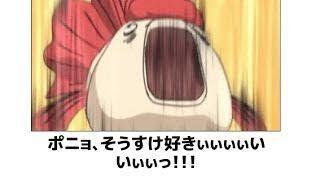 画像 : [ #爆笑 ]笑える、#ジブリ の大量ボケて画像まとめ!…