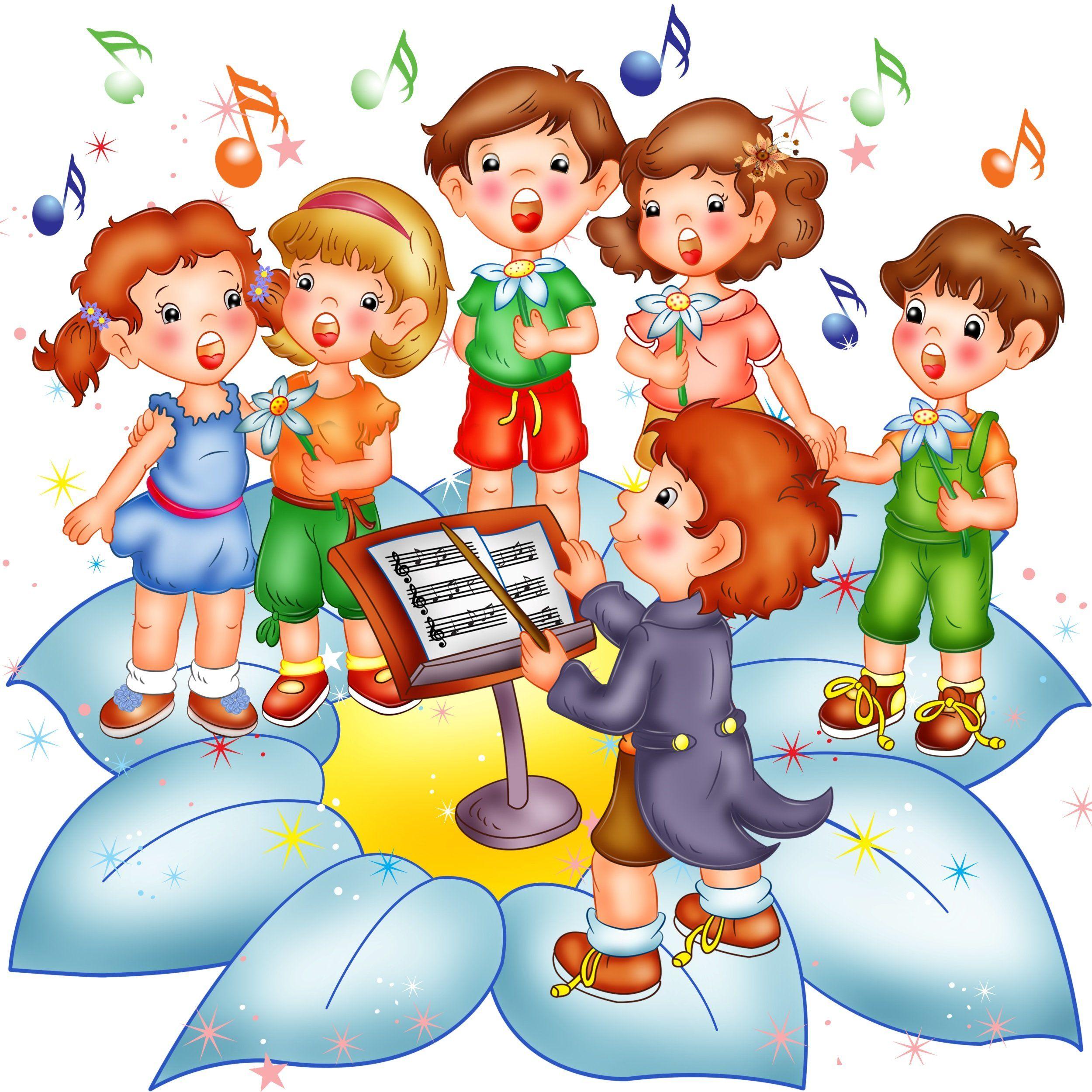 Картинки для детей музыка (29 фото) ⭐ Юмор, картинки и забавные ...