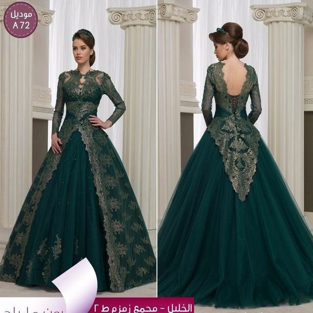 3a225bc7c1af2e Gorgeous Dark Green Ball Gown Dubai Arabia lace evening dress with long  sleeves lace up formal gown prom dresses vestidos