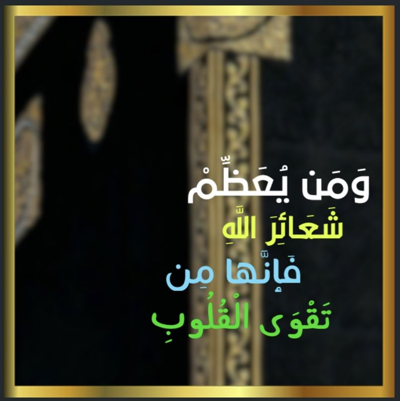 Pin By Mohsen Mohmmed On إسلاميه