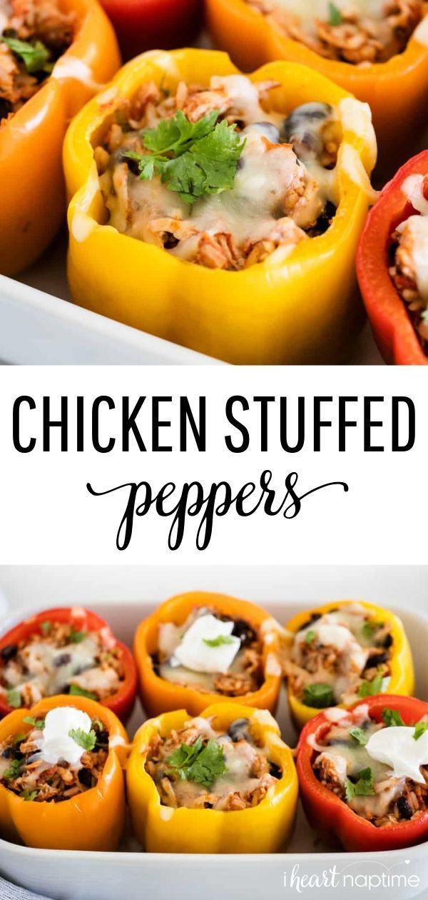 5-Ingredient Chicken Stuffed Peppers - I Heart Naptime