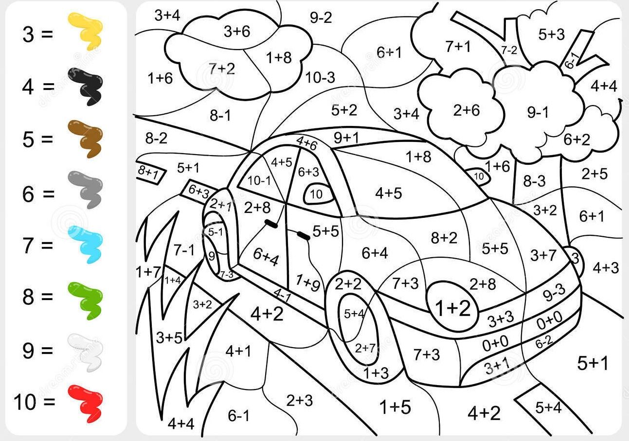 Addition Coloring Worksheets For 1st Amp 2nd Grade