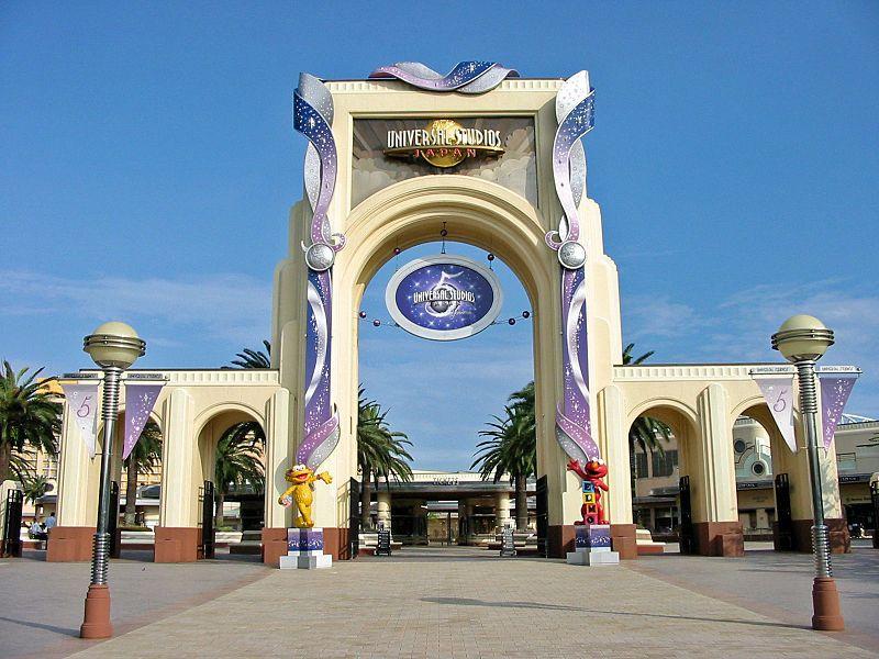 Garden Centre: Universal Studios Japan - Osaka, Japan.
