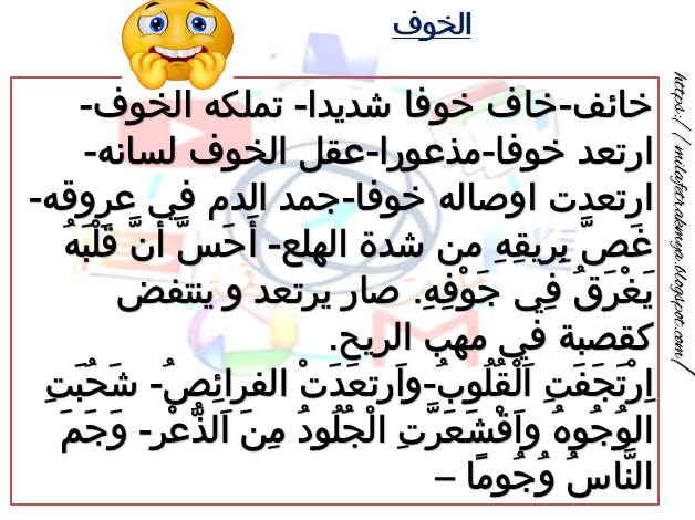 رد: عندك مبلغ  ناوي تستثمره لمدة 6 شهور