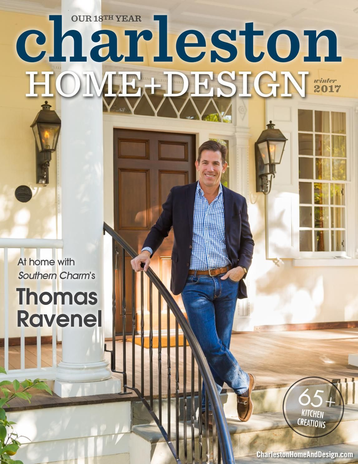 Beau Charleston Home + Design Magazine: Winter 2017