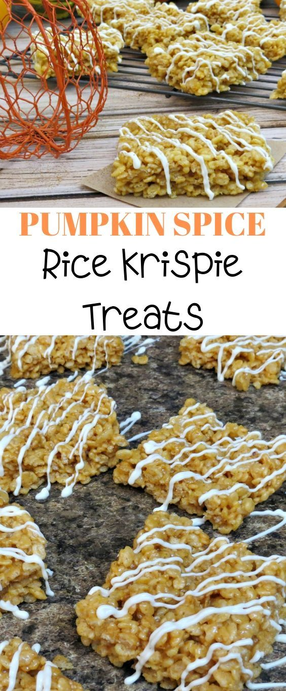Pumpkin Spice Rice Krispie Treats #ricekrispiestreats