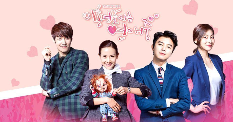 poster Perceraian, Jatuh cinta, Pengacara