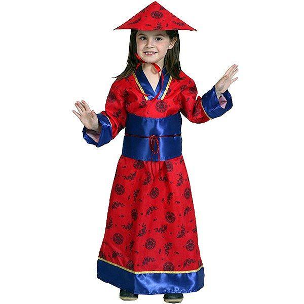 Disfraz De China Disfraces Infantil Disfraz De China Disfraces Disfraces Infantiles