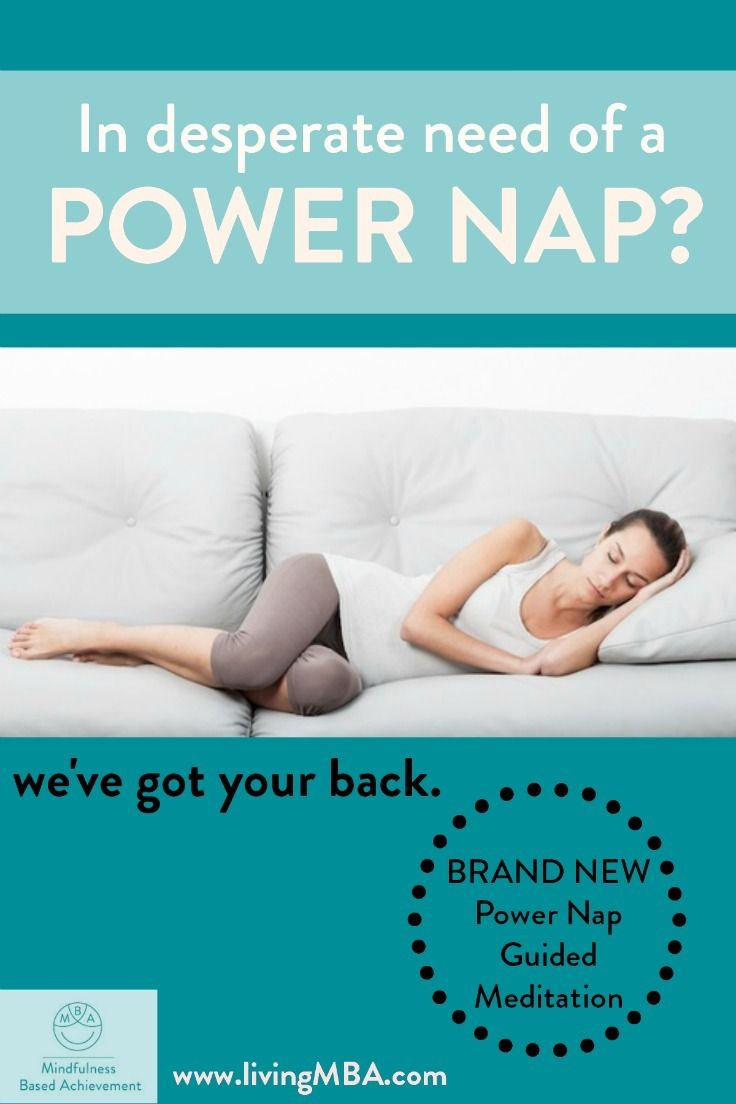 Check out our brand new Power Nap guided meditation