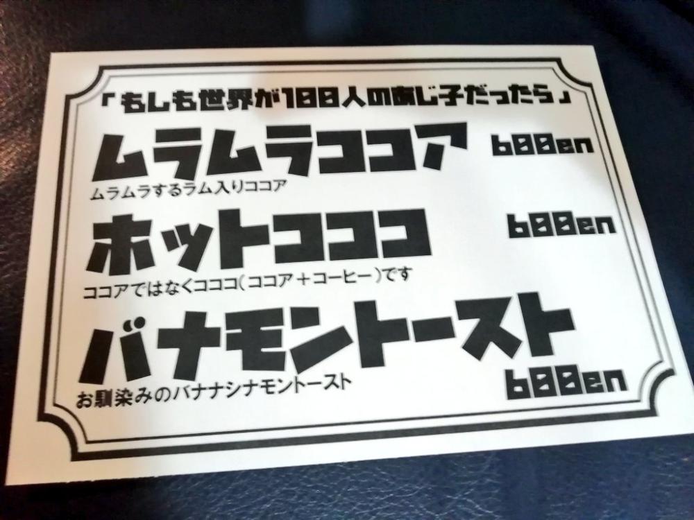秋刀魚 あじ