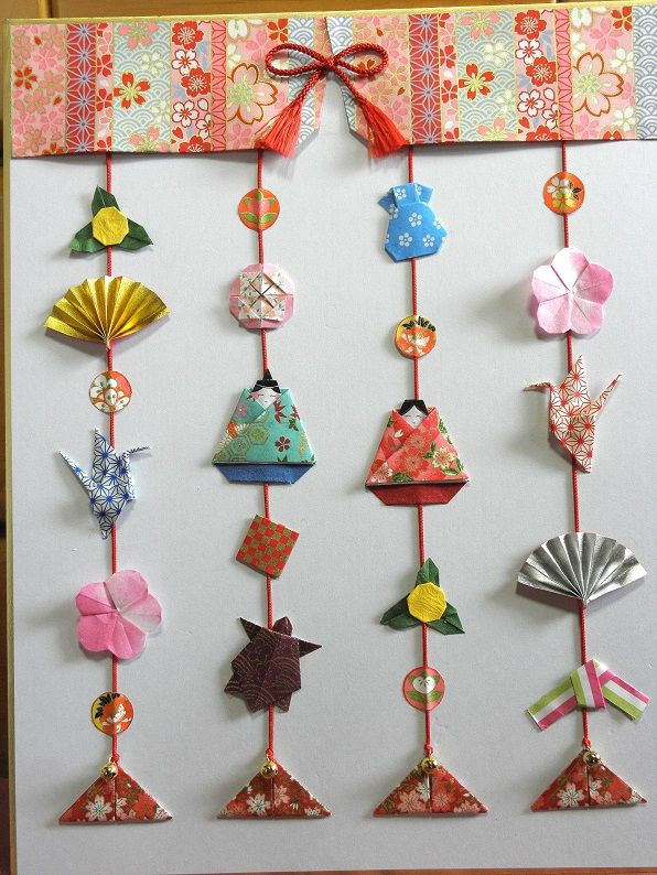 ハート 折り紙 つるし雛作り方折り紙 : jp.pinterest.com