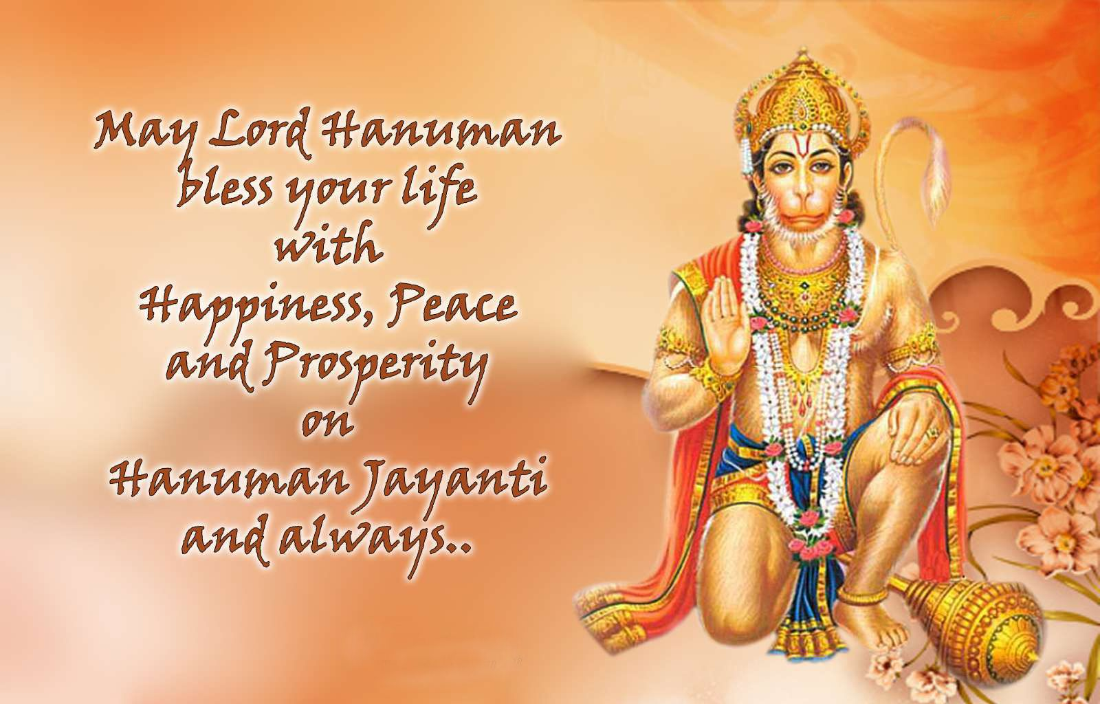 Happy hanuman jayanti wishes sms messages quotes whatsapp text msg happy hanuman jayanti wishes sms messages quotes whatsapp text msg status shayari in hindi english greetings new home kristyandbryce Gallery
