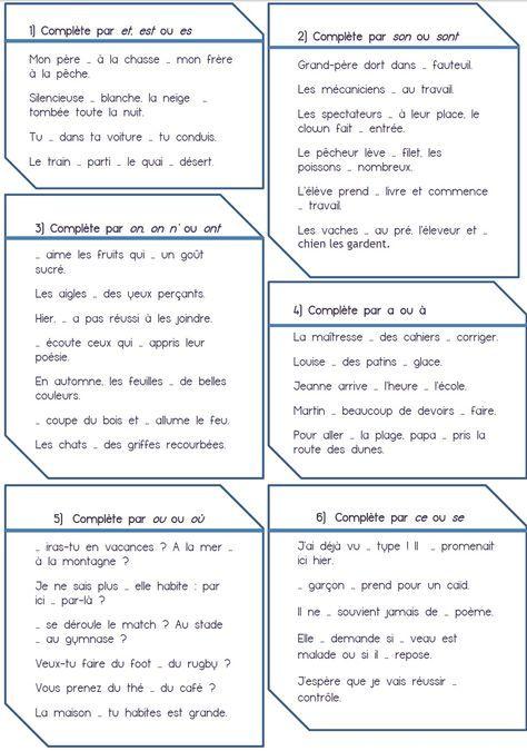 Evaluations Sur Les Homophones Grammaticaux Niveau Cm1 Et Cm2 Les Homophones Evaluation Cm2 Exercice Cm2