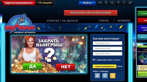 Интернет казино на деньги без регистрации казино город челябинск