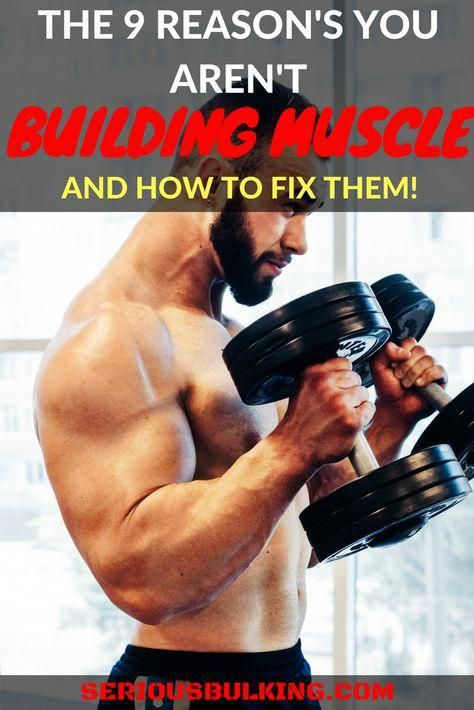 Read about the 9 reasons you aren't building muscle. How to fix them to build muscle fast today! Mus...