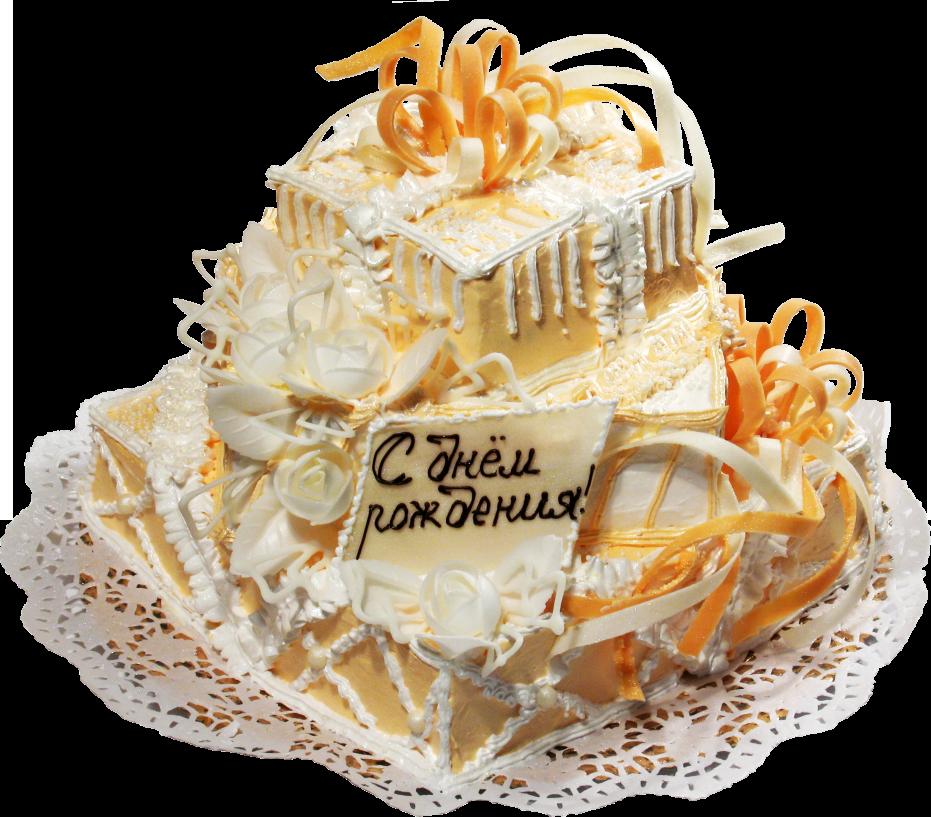 Открытки тортов для мужчин
