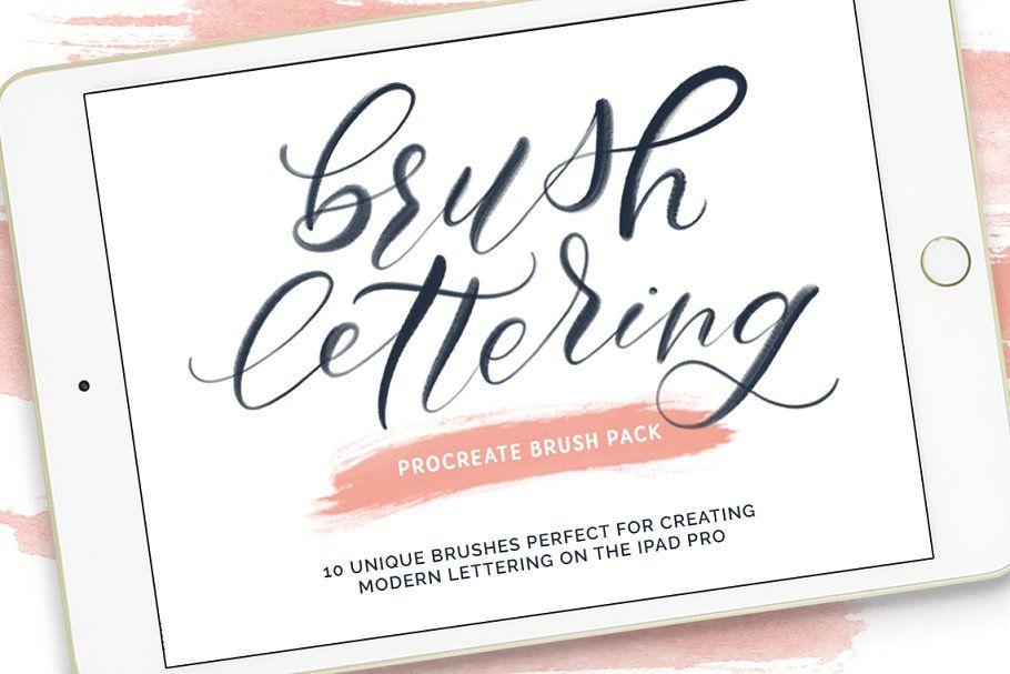 Download Brush Lettering Procreate Brush Pack | Lettering ...