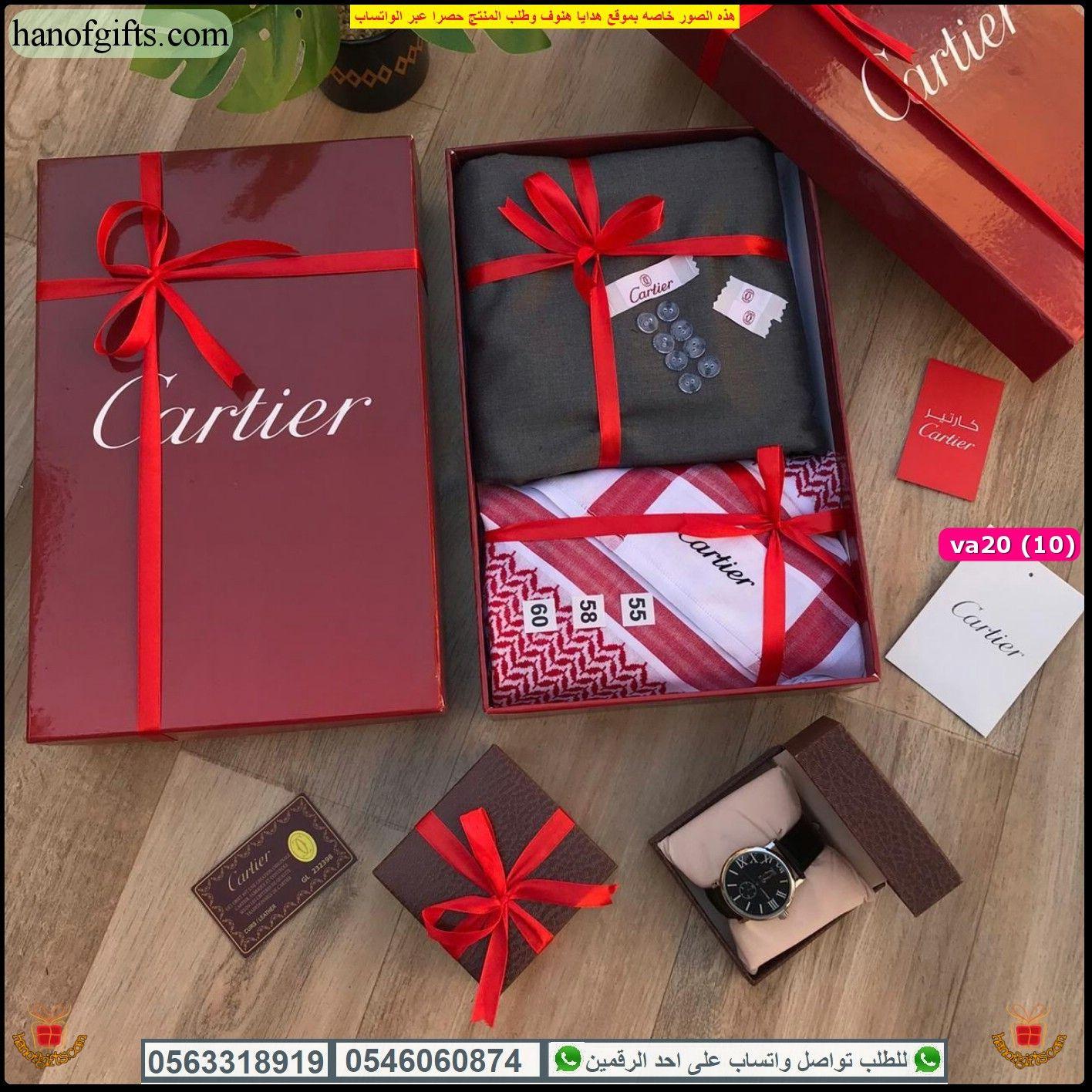 قماش كارتير شتوي 2021 مع شماغ كارتير بصمه 2020 مع ساعه فخمه هدايا هنوف Gift Wrapping Gifts Wrap