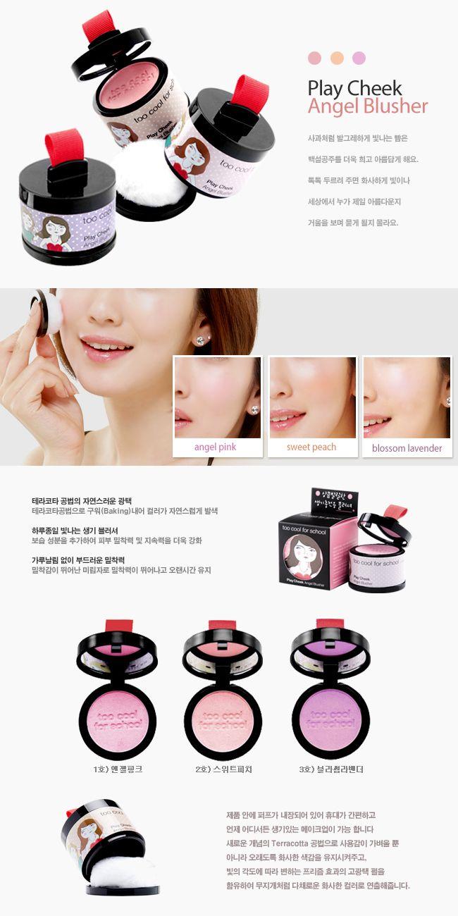 Too Cool For School Korean Makeup Beauty Eyecandy S Korean Makeup Brands Korean Makeup Beauty Kit