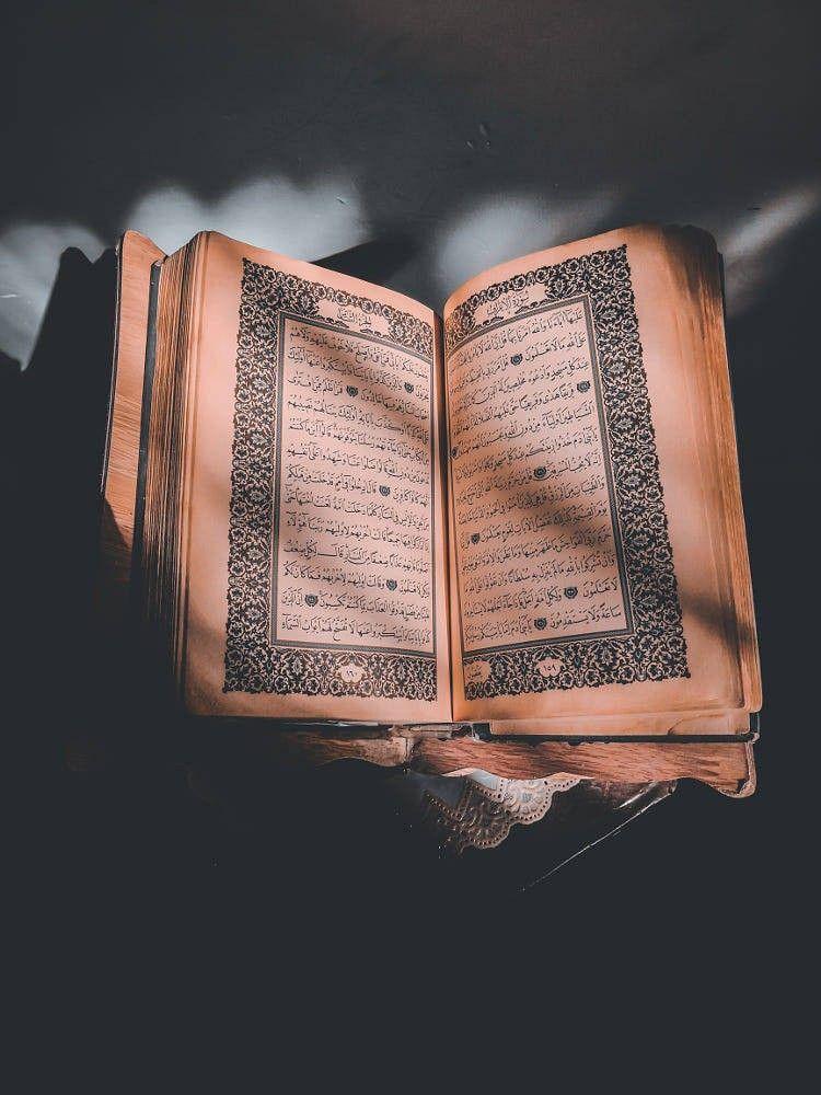 Pin Oleh R57 Art R57 Art Di Q U R A N Arsitektur Islamis Fotografi Arsitektur Wallpaper Allah Cool quran wallpaper images