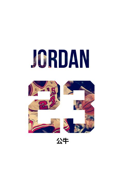 jordan shoes 23 logo drawing tumblr quotes 821885