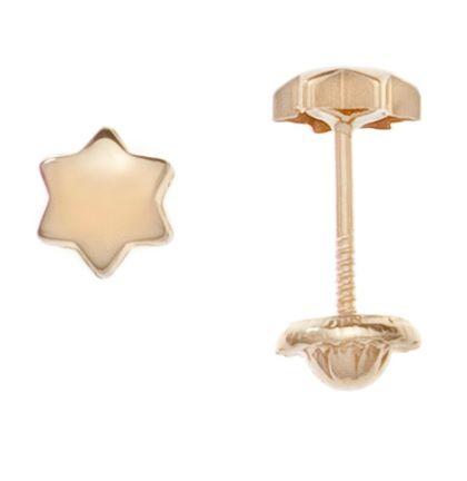 Topitos y aretes para bebes en oro de 18k, en forma de estrella. Llevan cierre de seguridad para que lo bebes no se pinchen. Puedes conseguirlos online en www.topibaby.com
