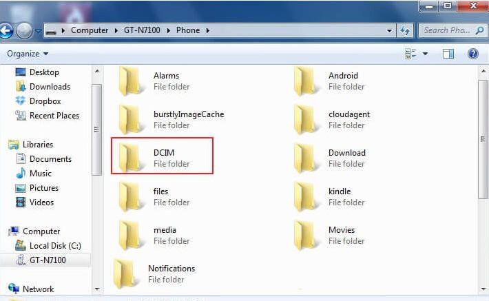 Файл i386 скачать