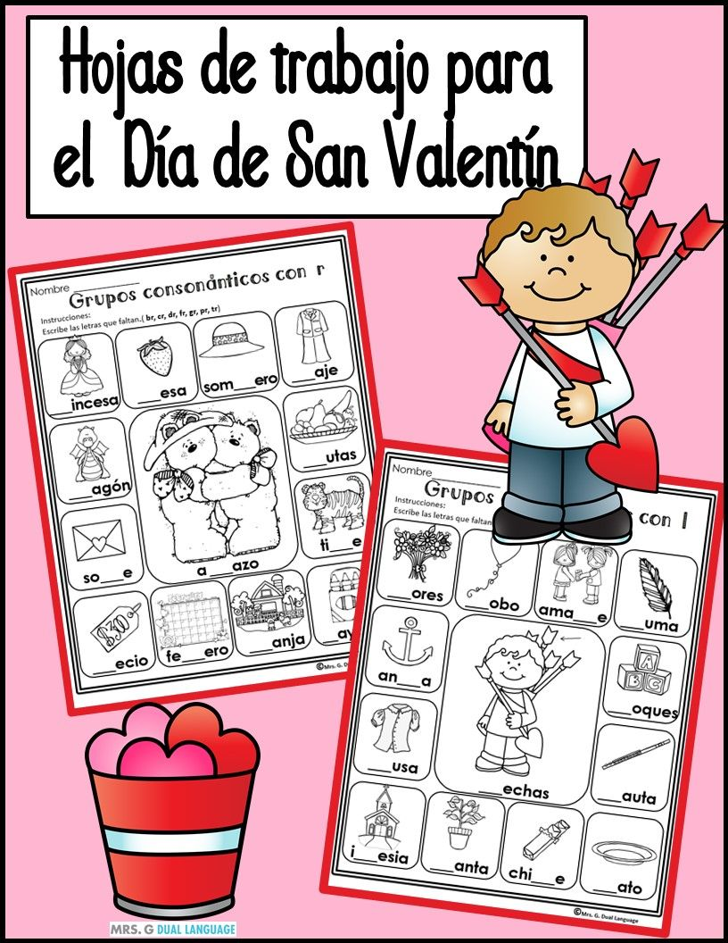 Valentine's Day Spanish Worksheets in 2020 English