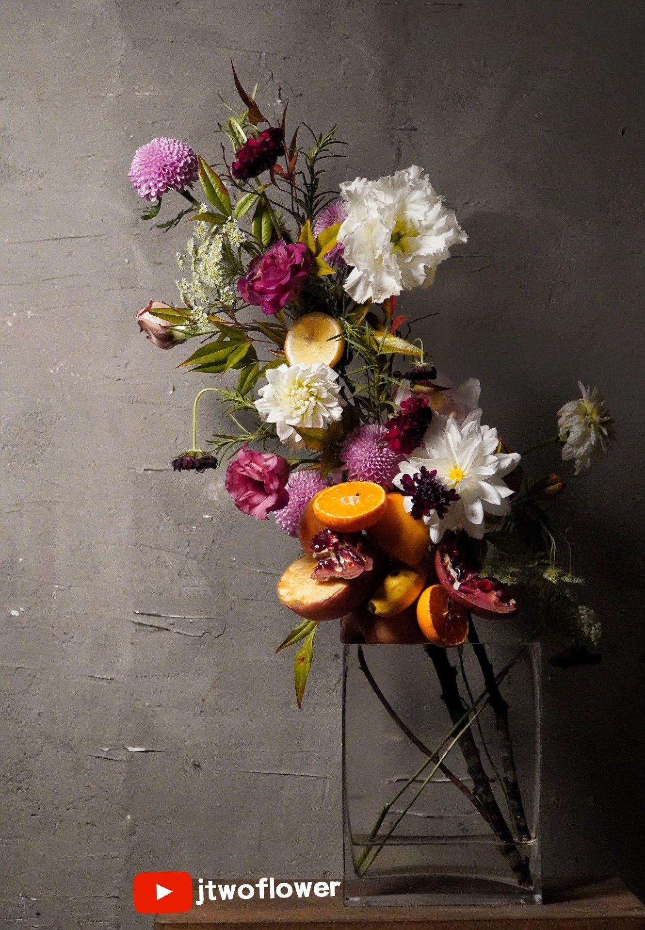 꽃과 과일을 이용한 꽃꽂이입니다(이미지 포함) 꽃꽂이, 꽃