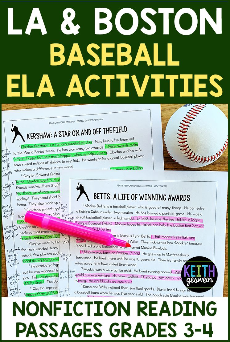 Baseball Reading Passages Paired Texts Nonfiction Reading Passages Reading Passages [ 1111 x 746 Pixel ]