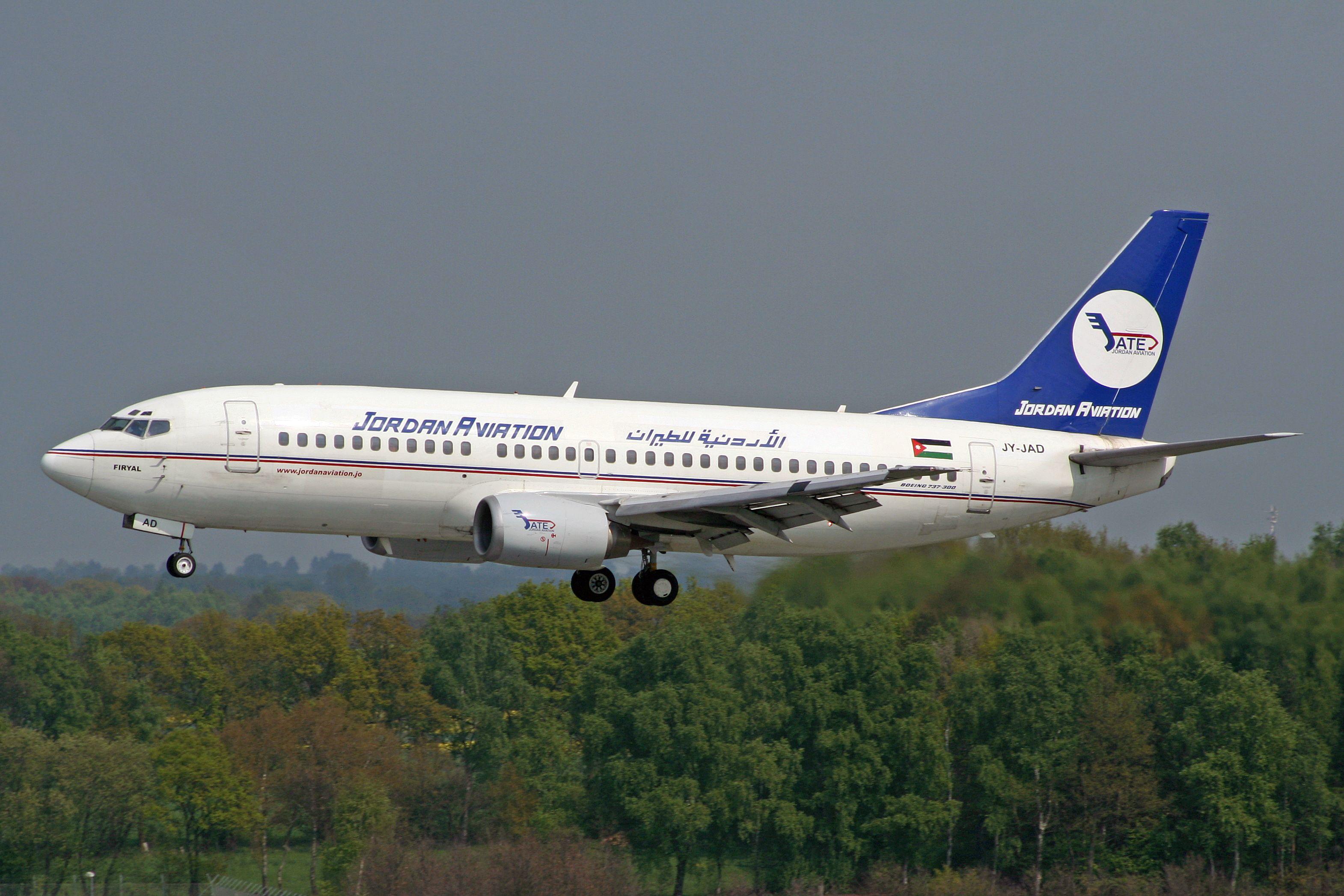 الأردنية للطيران Flight Offers Online Tickets Airlines