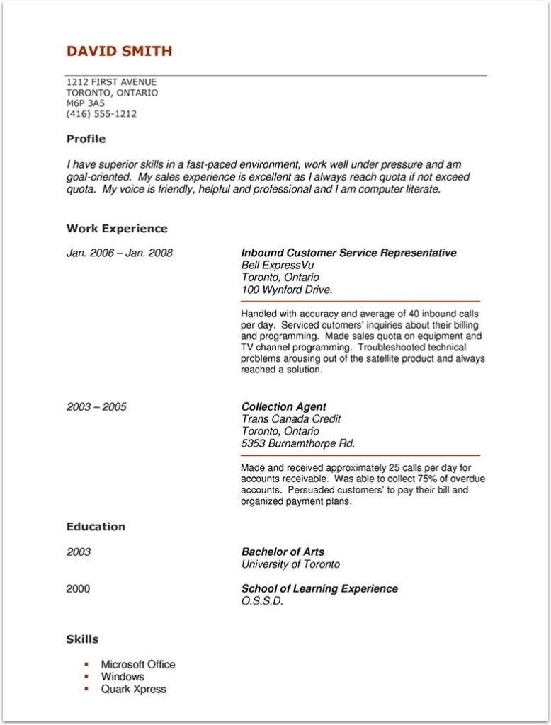 Acting Resume Template No Experience   Http://www.resumecareer.info/. Sample  ...