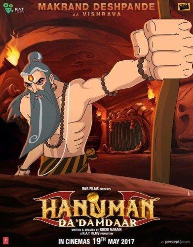Hanuman Da Damdaar Hindi Dubbed Mp4