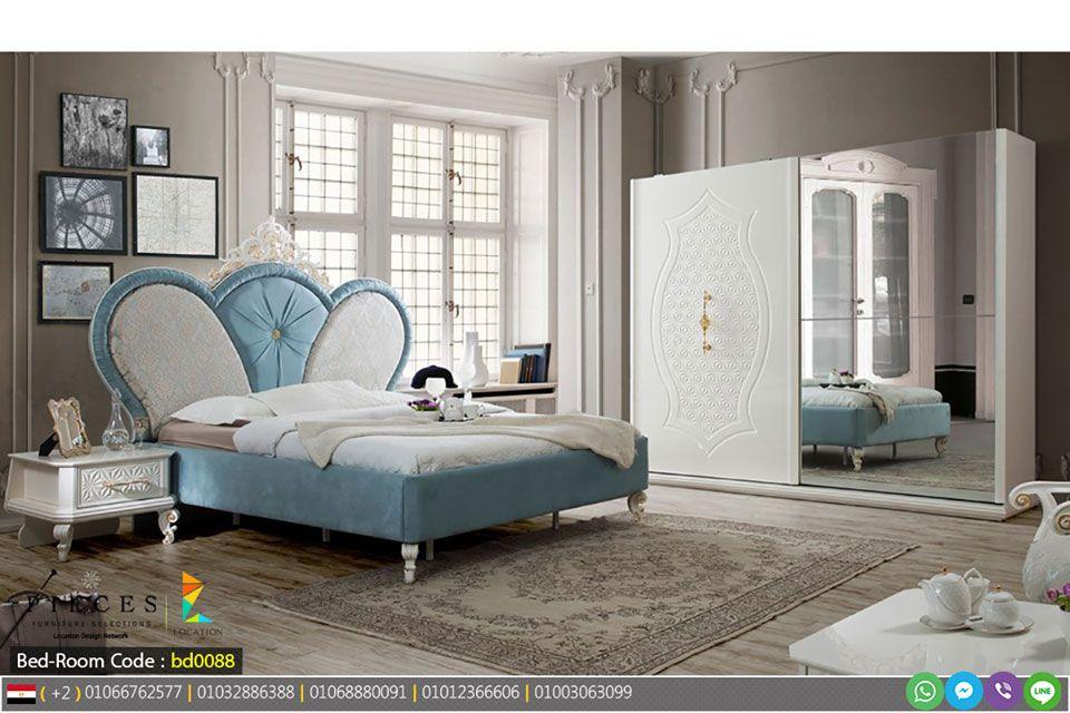 احدث كتالوج صور غرف نوم 2019 2020 Beige Living Rooms Bedroom Furniture Sets Modern Furniture Stores