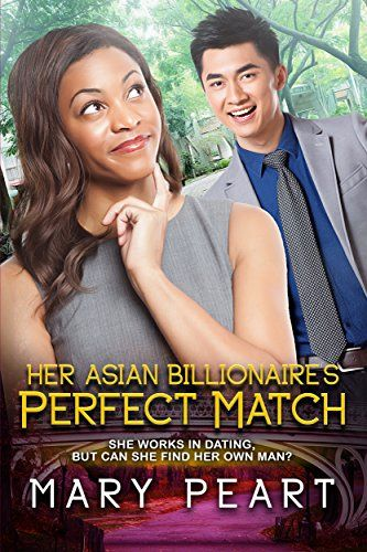 the perfect match free movie download