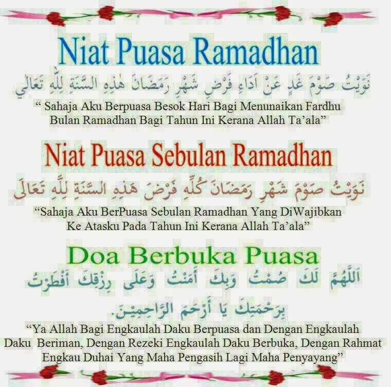 Marhaban Ya Ramadhan | Kisah Cikgu ieta | Kutipan pelajaran hidup, Doa,  Kutipan pengetahuan
