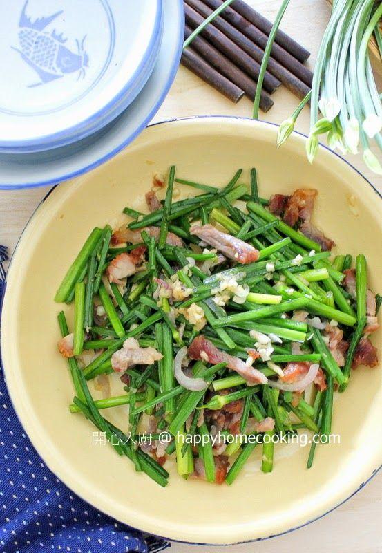 開心入廚 Happy Home Cooking: 韭菜花炒叉燒 ~ 美味下飯家常小炒