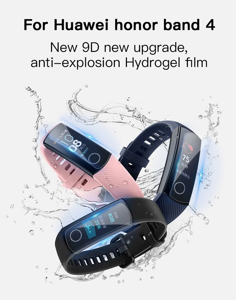 Check Price In Stock Silicone Wrist Strap For Huawei Honor Band 4 Standard Version Smart Wristband Sport Bracelet Band Honor Band Huawei Band Screen Protector