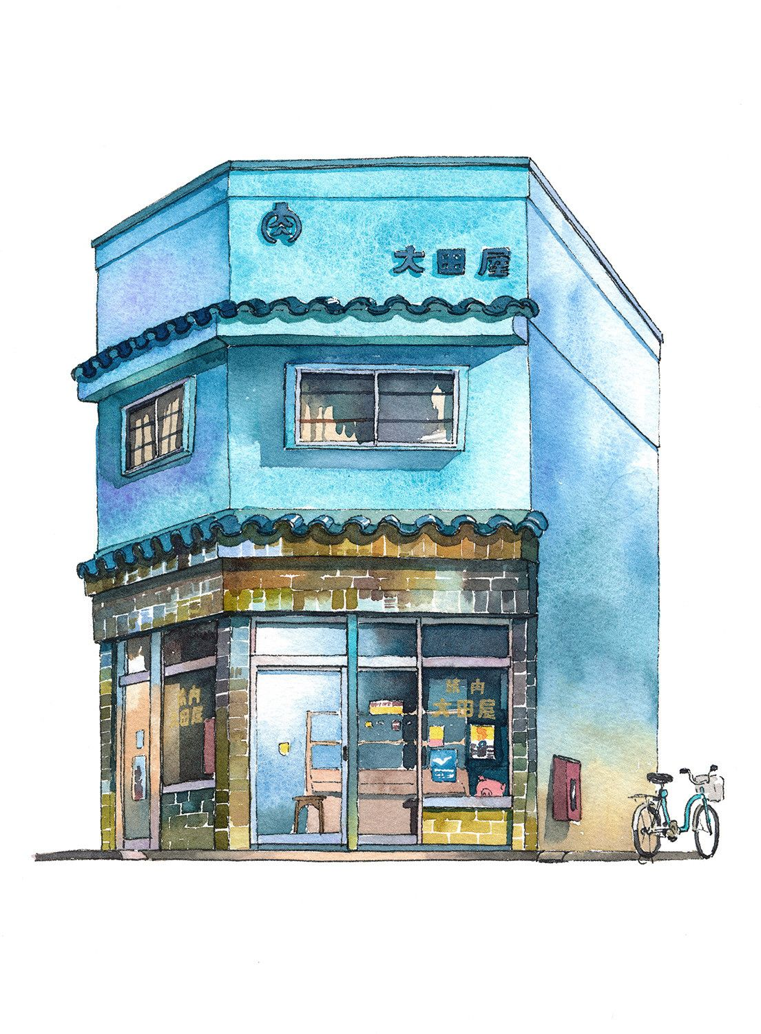 """Sixth shop portrayed in the """"Tokyo Storefront"""" series. I found this one during my walks in the Yanaka district which is a famous spot in Tokyo for old buildings. This shop catches the eye instantly with the colourful print above the door.  It actually is a traditional color woodblock print store selling mainly paper prints traditionally used for paper dolls and toys. I did the portrait part without an underdrawing so it differs a little bit from the original picture but I like how it came…"""