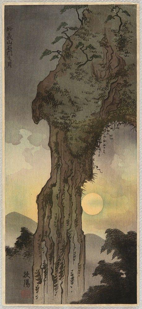 Eisho Narazaki 1864-1936