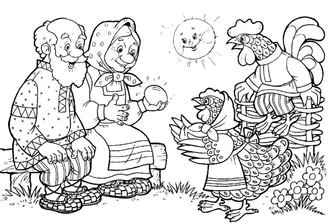 самое происходит картинки сказок русских народных как рисовать фоамирана можно