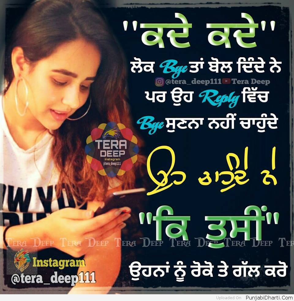 Pin by Hunny on Punjabi Quotes Emotional quotes