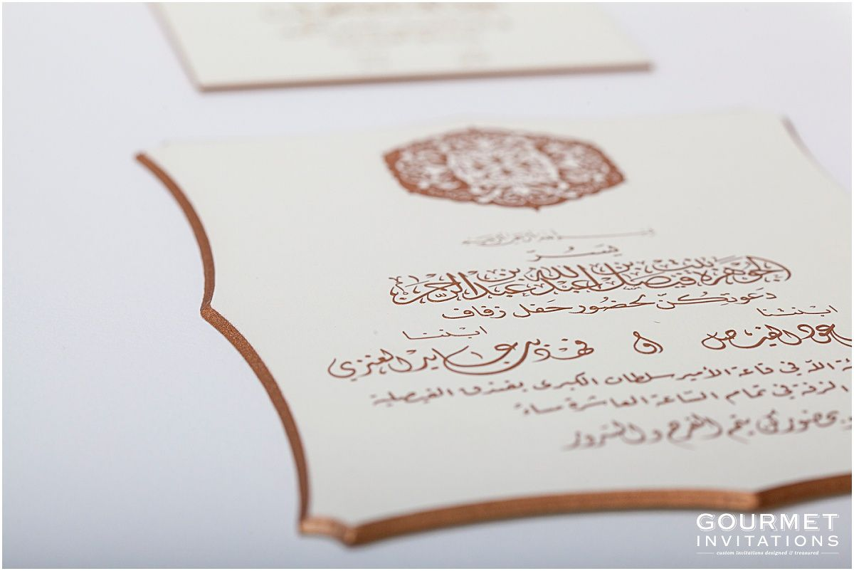 Arabic Wedding Invitations Gourmet Invitations Wedding Invitation Templates Engraved Wedding Invitation Custom Designed Wedding Invitations