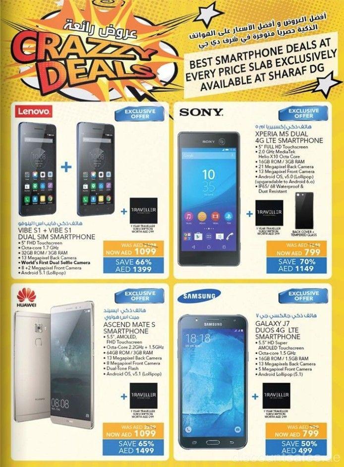 Best SmartPhone Crazy Deals @ Sharaf DG | Best smartphone