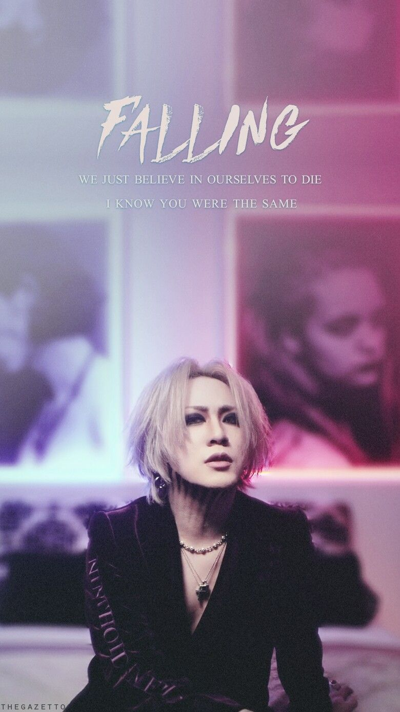 Thegazette Falling A Must Listen Their Ninth Album Is Soon To Be