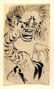 Image result for hokusai ghost