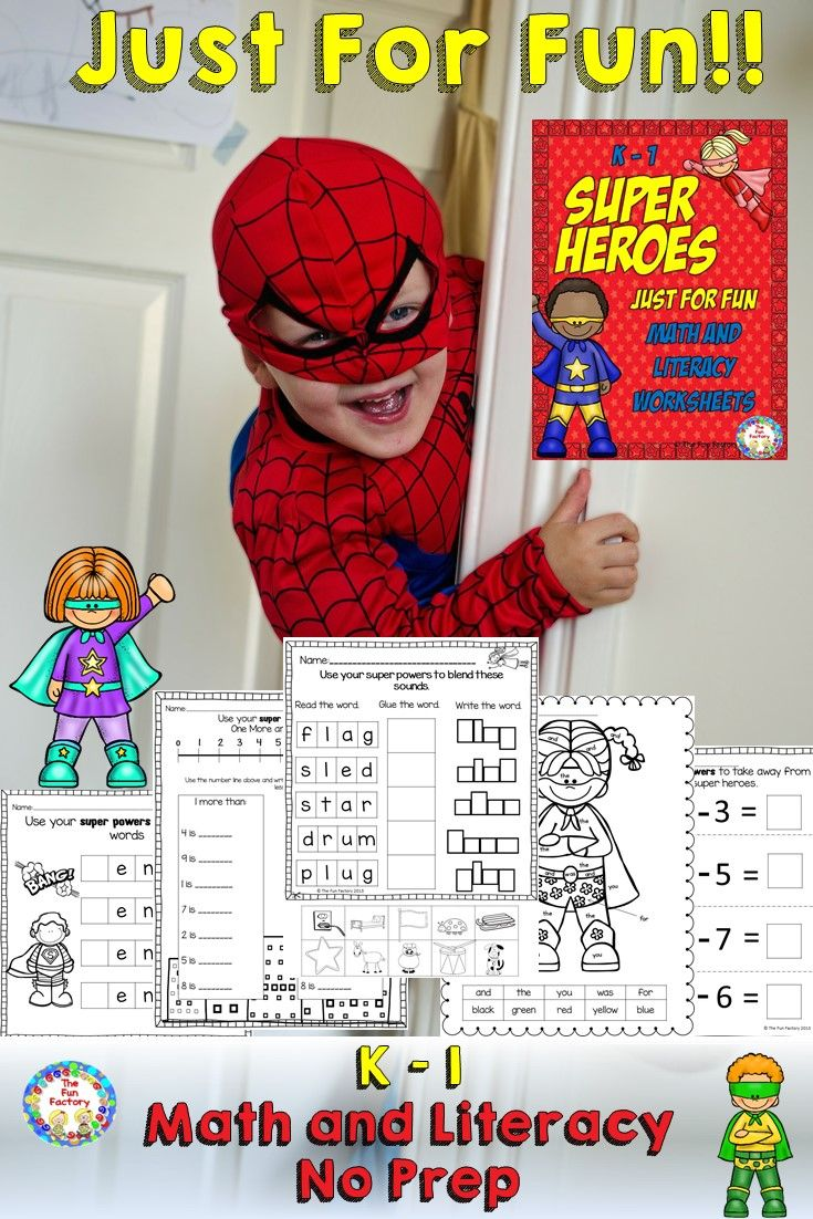 No Prep Print And Go Super Heroes Just For Fun Let Your Little Super Heroes Have Fun With This Print And Go Kindergarten Worksheets The Fun Factory Literacy [ 1102 x 735 Pixel ]
