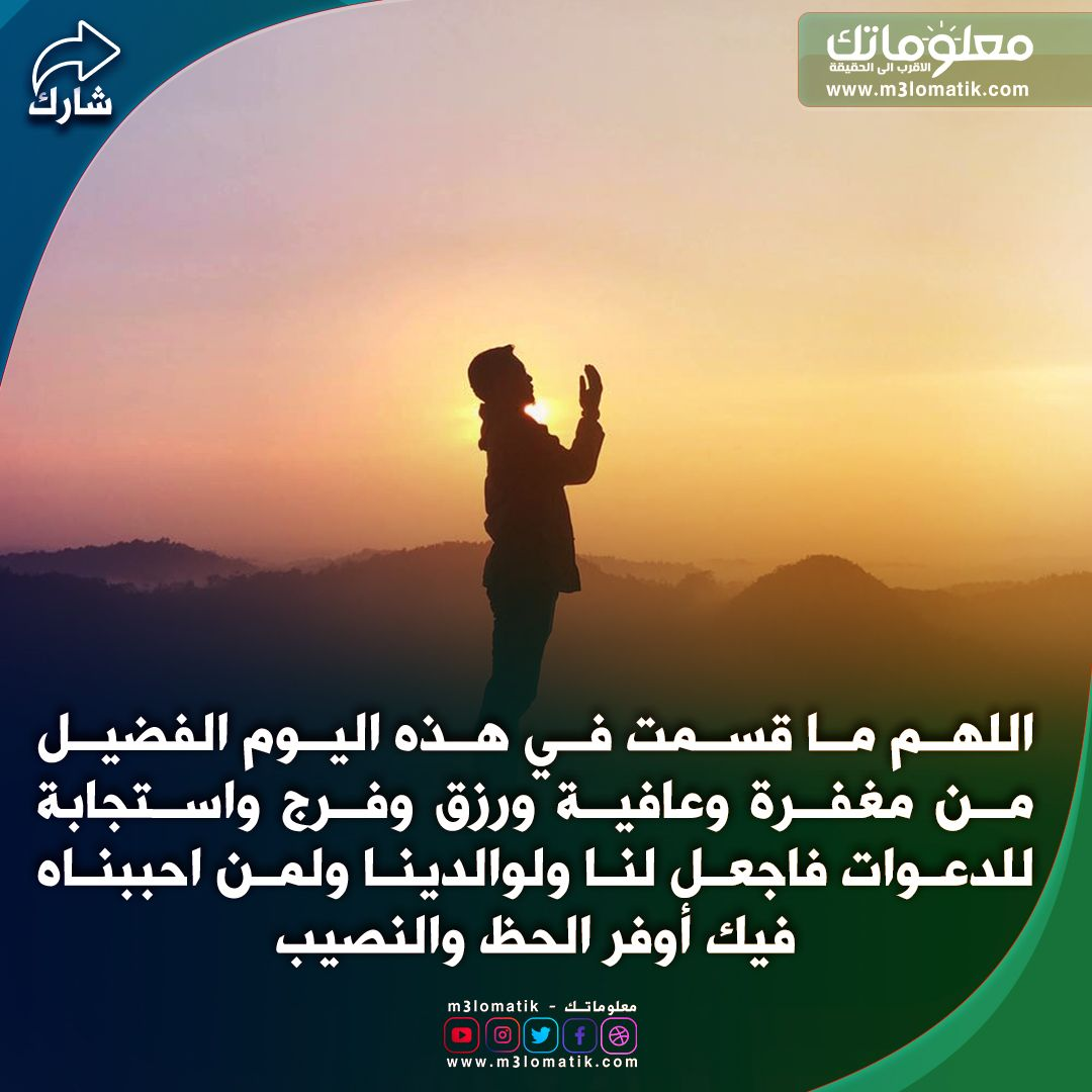 Pin By معلوماتك M3lomatik On منوع Words Quotes Words Quotes