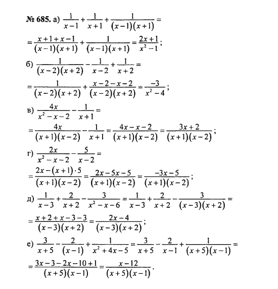 Решебник 4 класс по математике л п кочина